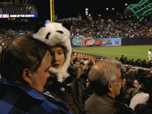 Giants_Baseball_Game_20090930_212722_0249CDW.jpg